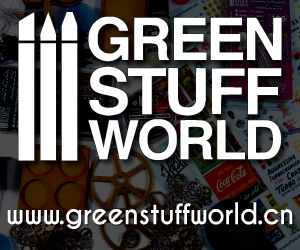 greenstuffworld